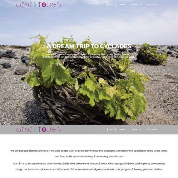 winetours_gr