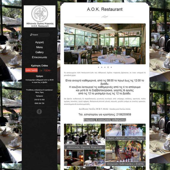 aokrestaurant_gr