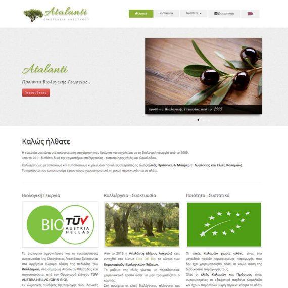 atalanti-bio_gr