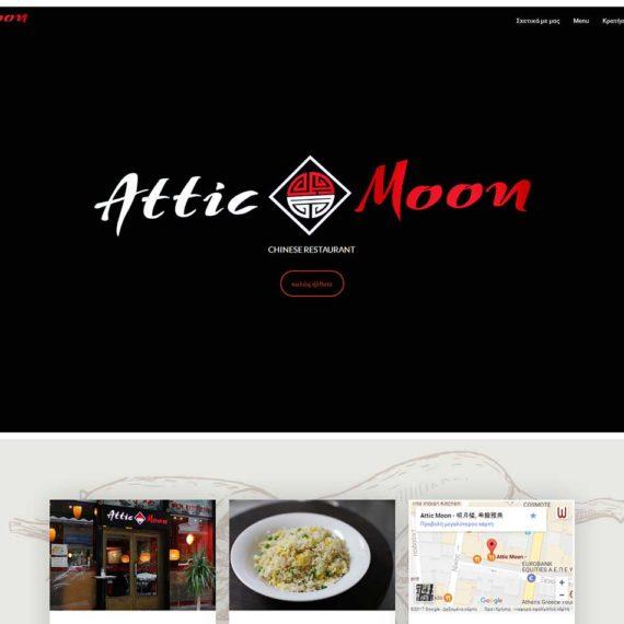 atticmoon_gr
