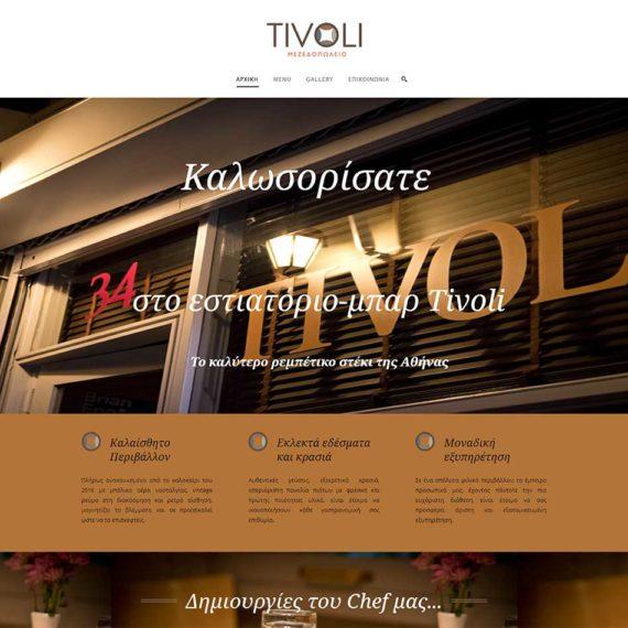 tivoli-live_gr-1
